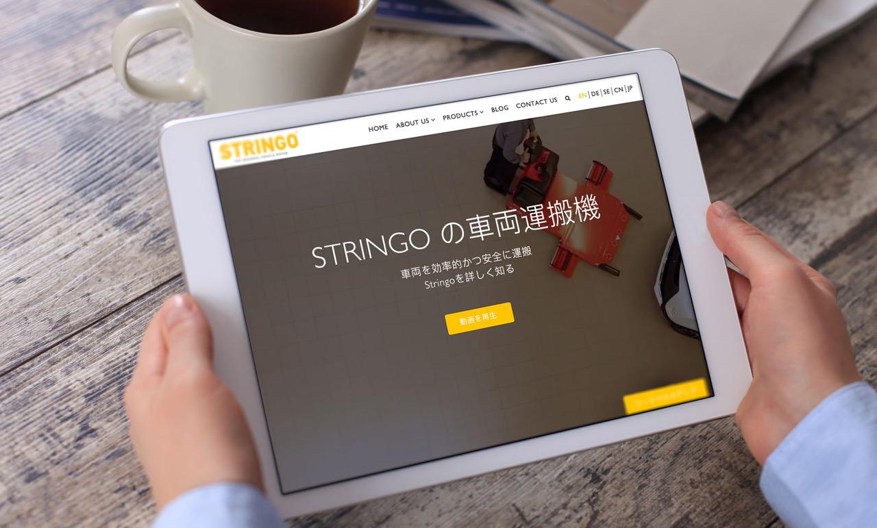 stringo japanese website